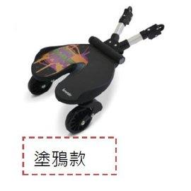 【淘氣寶寶】【現貨】瑞典 bumprider 幼童經典踏滑板/手推車輔助踏板【塗鴉款】~全家出動超便利,任何推車都能使用