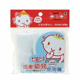 【淘氣寶寶】 元氣寶寶 可愛幼兒免洗褲-男童3~6 (3入組)