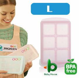 【淘氣寶寶】韓國製 JMGreen 新鮮凍RRE副食品冷凍儲存分裝盒 Large–大 (顏色隨機)