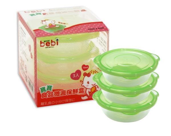 【淘氣寶寶】日本原裝進口*元氣寶寶*寶寶食品微波保鮮盒.(70ml*3入)