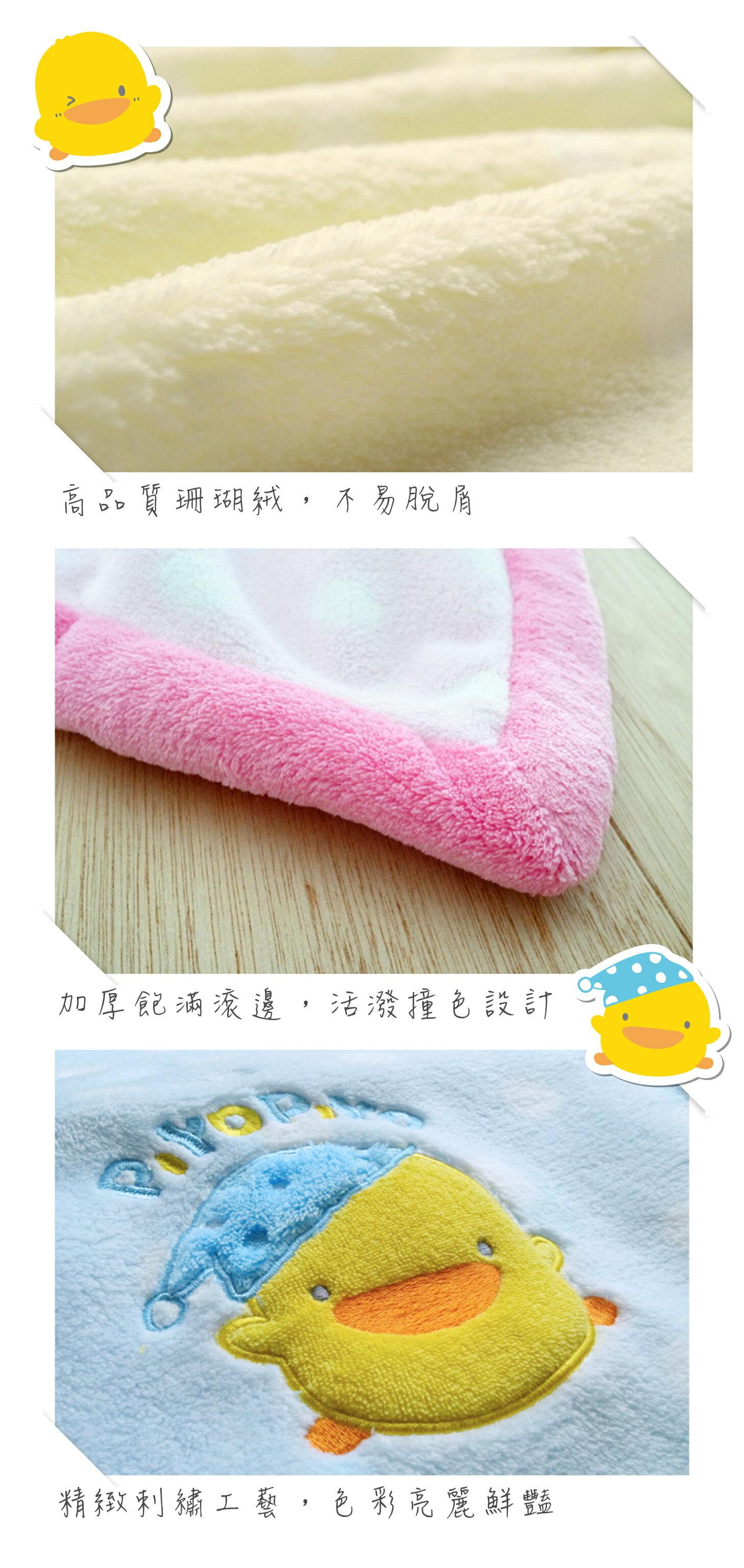 『121婦嬰用品館』黃色小鴨 戴帽印點四季毯 5