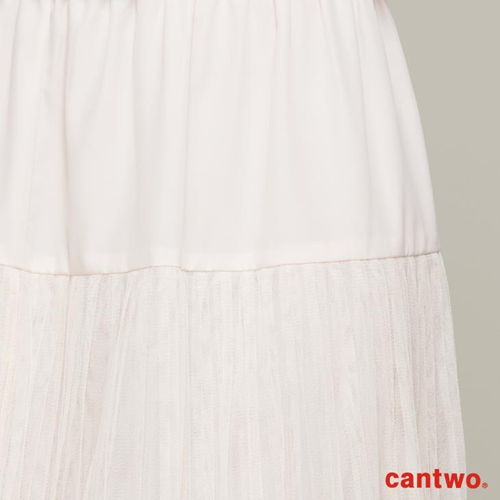 cantwo細褶網紗長裙(共二色) 5