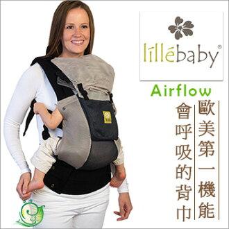 +蟲寶寶+ 美國【lillebaby】Airflow 會呼吸的輕薄透氣背巾/灰色-歐美第一機能型嬰兒揹巾 COMPLETE?