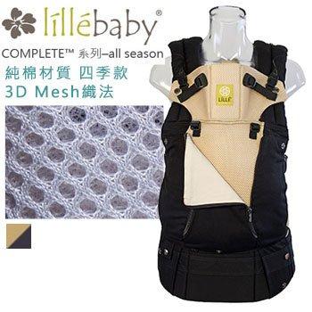 +蟲寶寶+ 美國【lillebaby】四季款 純棉材質 3D網眼 透氣背帶 揹巾 -黑香檳《現+預》