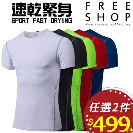 緊身衣 Free Shop【QFSLN9094】情侶款 運動彈力科技速乾T恤籃球內搭打底健身慢跑步騎行服緊身衣
