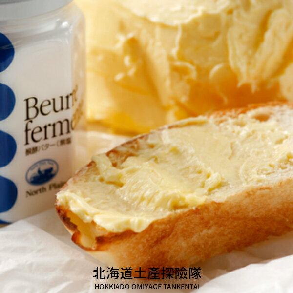 「日本直送美食」[北海道限定] North Plain Farm 發酵奶油 (無鹽) ~ 北海道土產探險隊~