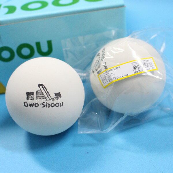 軟式網球 國手牌軟式網球 復健球 直徑約 6.5cm/一盒12個入{定70}