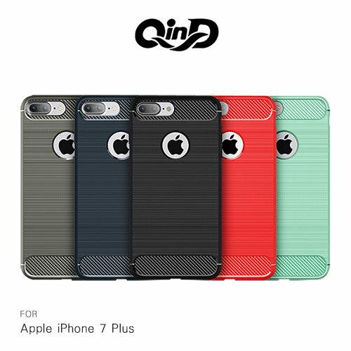 软壳 iphone 5/5s 手机壳 保护壳 保护套 五叶花 7867-2 ★迪飞亚d.