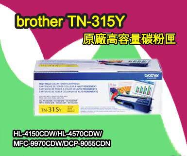 brother TN-315Y 黃色高容量原廠碳粉匣 (TN-315Y)