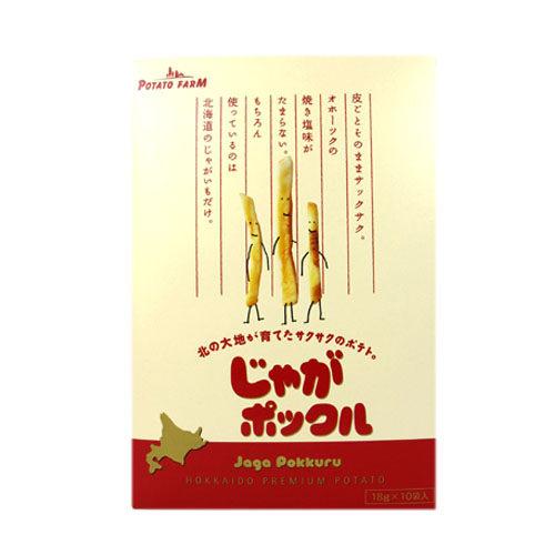 北海道薯條三兄弟 現貨航空版