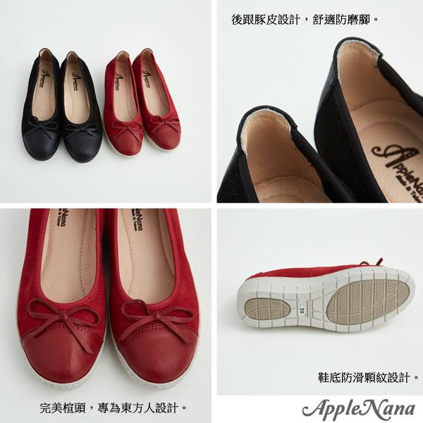 AppleNana。輕量化典雅好搭配真皮娃娃楔型氣墊鞋【QT400111480】蘋果奈奈 1