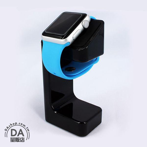 《DA量販店》Apple watch 充電底座 充電座 手錶 支架 黑色(80-2041)