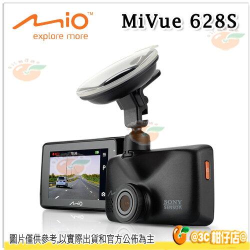 新款 MIO MiVue 628S 行車記錄器 廣角130度 F1.8大光圈 Sony Exmor 感光元件 公司貨 628