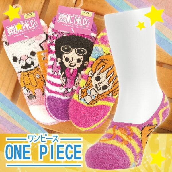 【沙克思】ONE PIECE 腳底娜美蘑菇童魔術隱形滑板襪 特性:海賊王人氣卡通+深履設計+蘑菇素材 (海賊王 襪子 童襪 隱形襪)