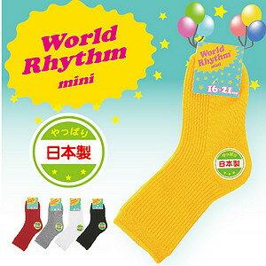 【沙克思】World Rhythm 童魔術短襪 特性:舒適1:1棉混編織+16~21cm伸縮尺寸+七彩色調基本款 (襪子 童襪 魔術襪)