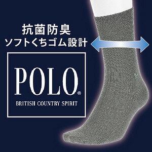【沙克思】POLO B.C.S 素色織直紋刺繡男紳士襪 特性:鬆口設計+SEK抗菌防臭加工+腳尖對針縫合 (襪子 男襪 POLO BRITISH COUNTRY SPIRIT )