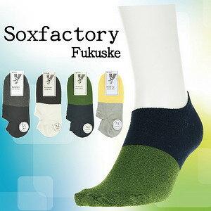 【沙克思】Soxfactory前後色段紋男滑板襪 特性:舒適棉混+銀消臭加工+後跟Y字編織 (Fukuske 福助 襪子 男襪)