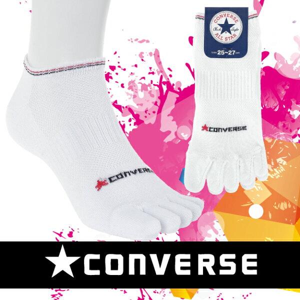 【沙克思】CONVERSE腳背星英字男五指滑板襪 特性:五指設計+腳背透氣網眼+足弓加強 (襪子 男襪 五指襪)