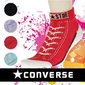 【沙克思】CONVERSE帆布鞋樣男短襪 特性:經典名款+舒適棉混+後跟Y字編織 (襪子 男襪)