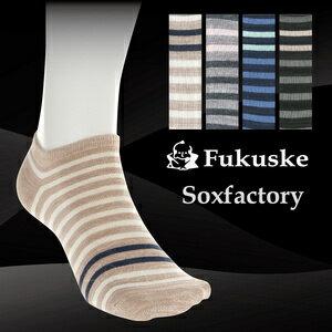 【沙克思】Soxfactory 三色橫紋男滑板襪 特性:舒適棉混編織+內斂暗直紋基調造 (Fukuske 襪子 男襪 短襪)