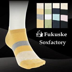【沙克思】Soxfactory 三色寬橫槓男滑板襪 特性:涼爽棉麻混+後跟Y字設計 (Fukuske 襪子 男襪 短襪)