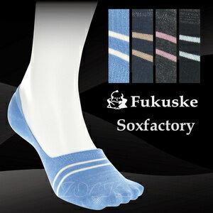 【沙克思】Soxfactory腳尖雙槓亮蔥男隱形襪 特性:扁平口設計+足弓加強+後跟附止滑+Y字後跟編織 (Fukuske 襪子 男襪 船型襪)