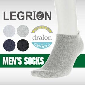 【沙克思】LEGRION 高吸水速乾性男滑板襪  特性:吸水速乾素材(dralon)+抗菌防臭+Y字後跟(襪子 男襪)