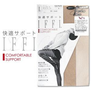 【沙克思】GUNZE郡是快適IFFI素色彈性褲襪 特性:透氣網眼編織褲型+快適階段性著壓+抗菌防臭加工+足型設計 (襪子 女襪 絲襪)