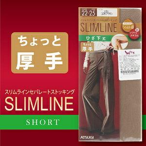 【沙克思】SLIMLINE厚手50丹素色半統絲襪 特性:DCY二重編+保濕加工+新寬柔鬆緊+消臭加工+足型設計+腳尖補強  (ATSUGI 襪子 女襪 中統襪)