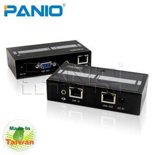 *╯新風尚潮流╭*PANIO 網線型影音簡報會議切換器 透過網路線延伸傳輸 VN200C