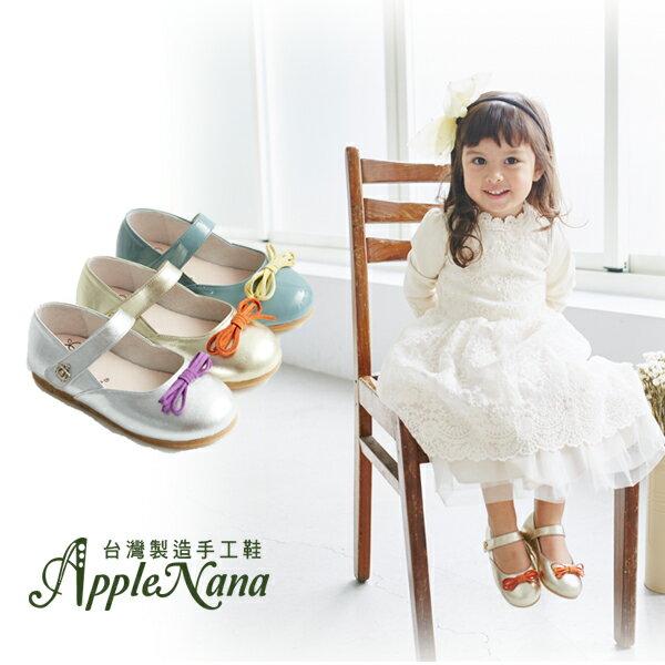 AppleNana。MIT手工童鞋。經典巴蕾舞女孩小皇冠全真皮娃娃鞋【QBC71611080】蘋果奈奈 2