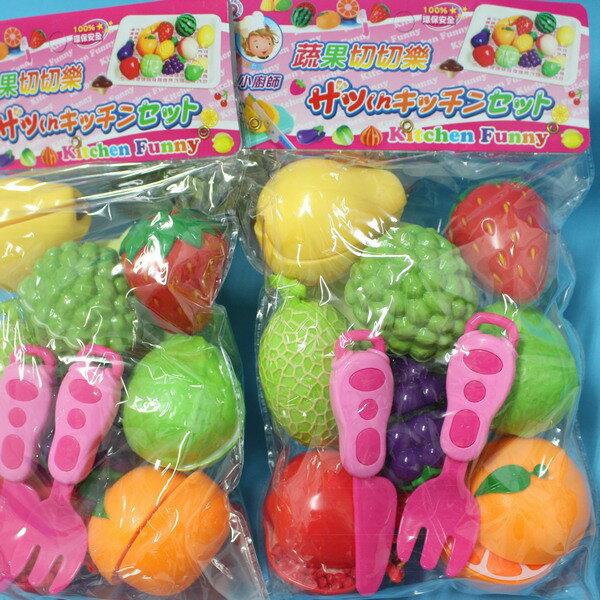 水果切切樂 ST-848 小廚師蔬果切切樂 家家酒玩具/一袋入{促180}~生 ST安全玩具