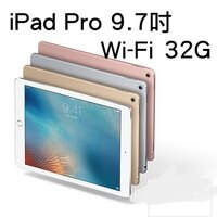 Apple 蘋果商品推薦Apple 蘋果 iPad Pro(9.7吋) WiFi 版 32GB 灰/銀/金/玫瑰金 四色