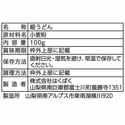有樂町進口食品 日本進口 嬰幼兒專用無鹽小麥麵條 七個月以上可用 4902571203902 1