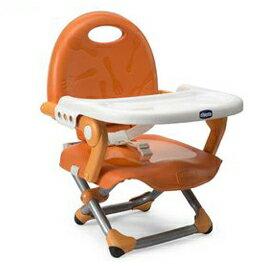 【悅兒樂婦幼用品舘】Chicco Pocket Snake攜帶式輕巧餐椅座墊(橙橘)
