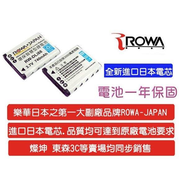 *╯新風尚潮流╭*ROWA PENTAX D-LI88 DLI88 鋰電池 SANYO DB-L80 DBL80 P70 CG10