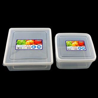 【珍昕】KEYWAY 巧麗方型保鮮盒系列~2種尺寸(1600.1100ml)