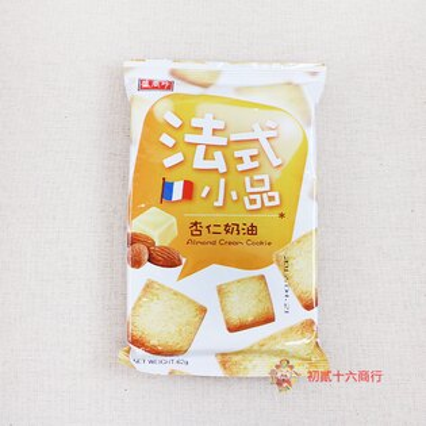 【0216零食會社】盛香珍_法式小品(杏仁奶油)62g