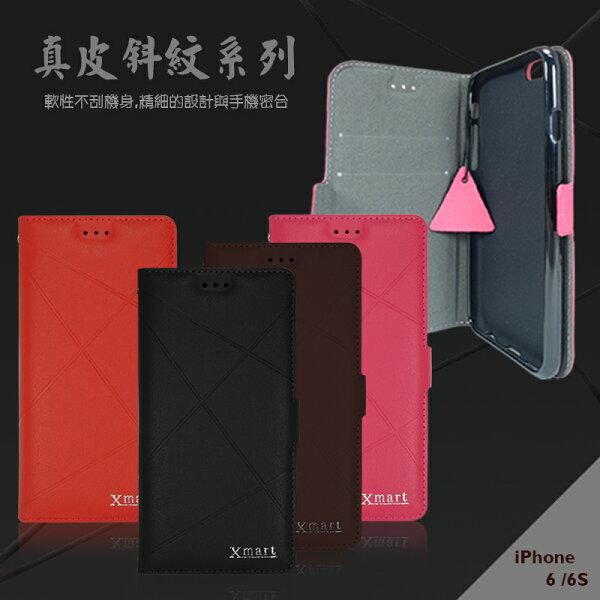 真皮斜紋系列 Apple iPhone 6 / 6S (4.7吋)側掀皮套/保護套/手機套/可放卡片/保護手機/立架式/軟殼