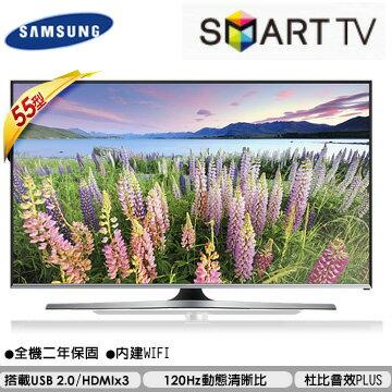 【送HDMI線】SAMSUNG 55吋智慧型FHD LED液晶電視 UA55J5500AWXZW (公司貨)