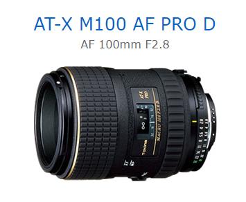 送蔡司拭鏡紙 Tokina AT-X M100 AF PRO D AF 100mm F2.8 立福公司貨