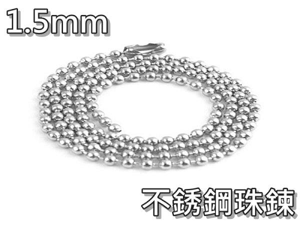 《316小舖》【AC70】(西德鈦鋼鍊條-珠鍊造型鍊子-鍊寬1.5mm鏈條-單件價 不鏽鋼鏈子)