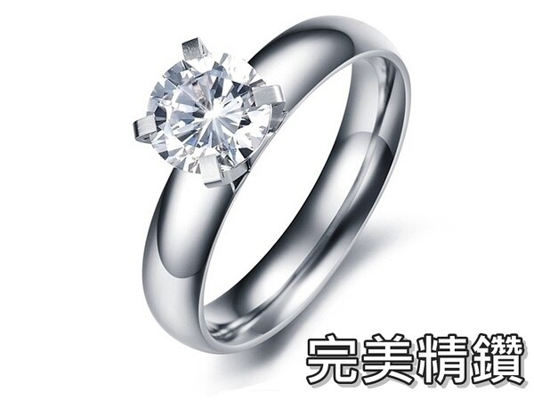 《316小舖》【C114】(316L鈦鋼戒指-完美精鑽-單件價 /白鋼戒指/精緻水鑽戒指/女生禮物/過年禮物/鈦鋼飾品/西德鋼石水鑽戒指)