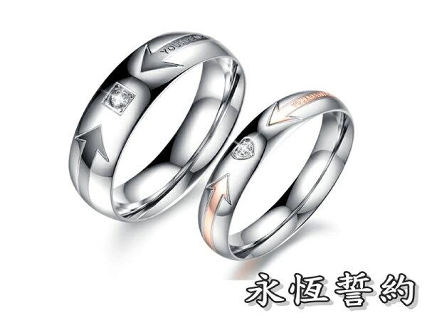 《316小舖》【C313】(優質精鋼戒指-永恆誓約-單件價 /好友禮物/白色情人節禮物/日韓戒指/聖誕禮物)