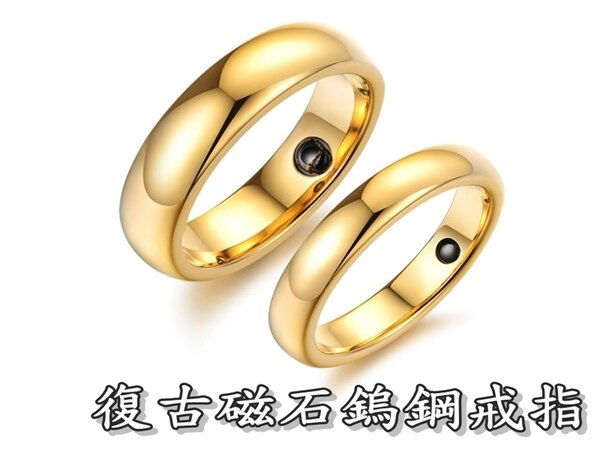 《316小舖》【C329】(高級純鎢鋼戒指-復古磁石鎢鋼戒指-單件價 /鎢鋼對戒/男女對戒/情侶對戒/情人對戒)