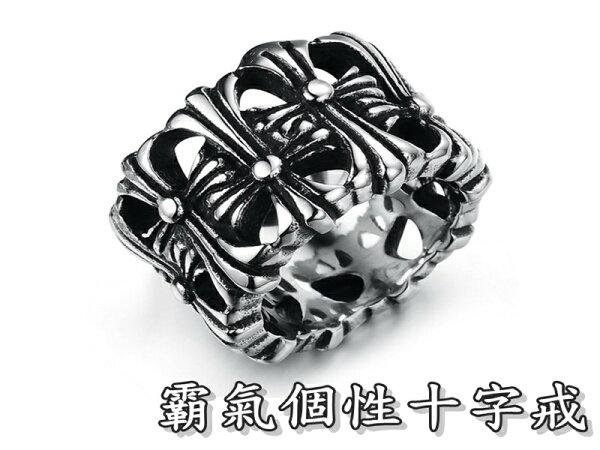 《316小舖》【C337】(優質精鋼戒指-霸氣個性十字戒-單件價 /男性流行配件/造型百搭/潮男手鍊/交換禮物)