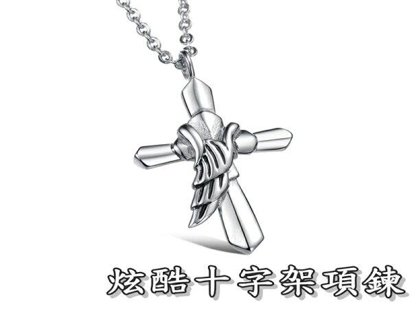 《316小舖》【F163】(優質精鋼項鍊-炫酷十字架項鍊 /好友禮物/送人禮物/紀念禮物/白色情人節禮物/女項鍊/男項鍊)