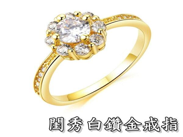 《316小舖》【KC23】(奈米電鍍18K金戒指-閨秀白鑽金戒指-單件價 /18K金戒指/18K真金戒指/新娘戒指)