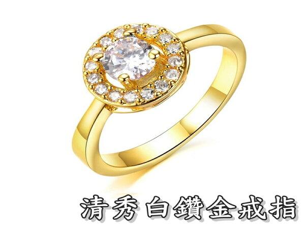 《316小舖》【KC26】(奈米電鍍18K金戒指-清秀白鑽金戒指-單件價 /18K金戒指/18K真金戒指/穿搭配件)