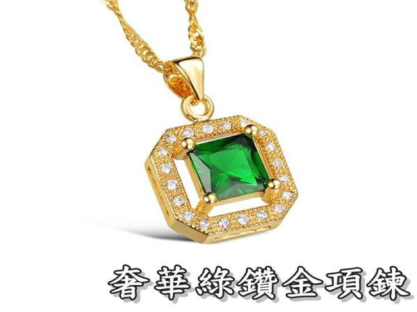 《316小舖》【KR07】(奈米電鍍18K金項鍊-奢華綠鑽金項鍊 /生日禮物項鍊/女友禮物項鍊/女朋友禮物項鍊子)